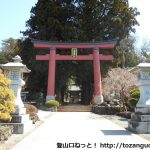 河口浅間神社の参道