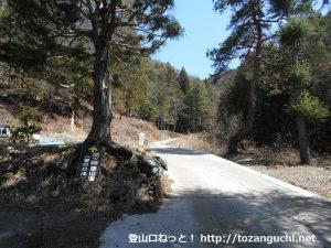 母ノ白滝から三ツ峠山に向かう登山コースの入口