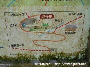檜峯神社の境内に設置されている登山コースを示す案内板