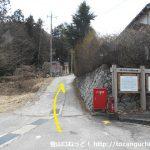 藤野木地区にある黒岳の登山コースに向かう林道に入る