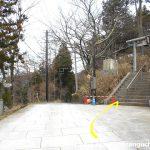 天上山護国神社の参道入口前