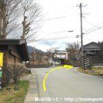 内野から杓子山に向かう途中のT字路を右折