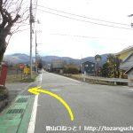内野から杓子山に向かう途中のT字路を右折してすぐに左折