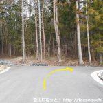 杓子山・立ノ塚峠の登山口前の車道終点(※工事中)