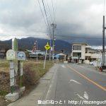 内野バス停(富士急山梨バス)