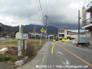 内野バス停北側を右に曲がる