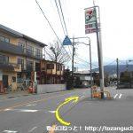 平野バス停から国道413号線を御殿場方面に進む