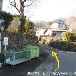 上戸沢バス停横の坂道を上る