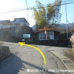上戸沢バス停横の坂道を上ってT字路を左折