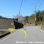 引野田の二十六夜山の登山コースの入口