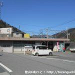 笹子駅(JR中央本線)