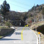 笹子駅出口から右の坂を上がる