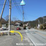 国道20号線から笹子変電所に向かう林道に入る