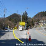国道20号線の笹子トンネル手前から左のわき道に入る