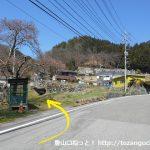 国道20号線の笹子トンネル手前から左のわき道に入り橋を渡ったらすぐに左折して農道を上がる