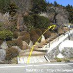 笹子雁ヶ腹摺山の登山口前の墓地に上がる