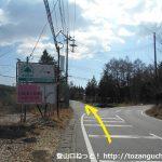 県道147号線から高指山の東海自然歩道の方に進む