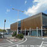 石和温泉駅(JR中央本線)