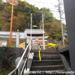 北野神社前で県道396号線に出る
