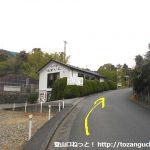 浜石岳に向かう途中のそば屋さんの前
