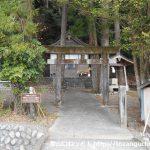 白光神社の里宮前