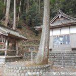 白光神社の里宮