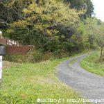 八高山の福用川コースの入口