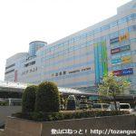浜松駅(JR東海道本線)