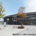 三河田原駅(豊橋鉄道)