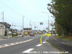 国道259号線の石神の交差点を右折