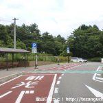 清里バスセンター