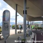 竜王駅南口バス停(甲斐市市民バス)