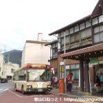 奥多摩駅バス停(1番のりば)(西東京バス)