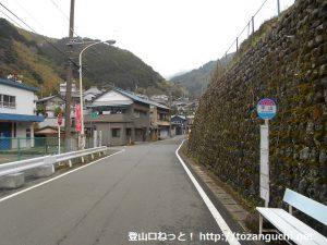 平山バス停(しずてつジャストライン)
