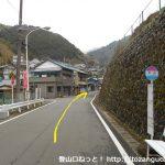 平山バス停前の車道を奥に進む