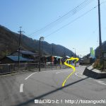 笹子駅から国道20号線を大月方面に進む