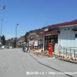 甲斐大和駅(JR中央本線)