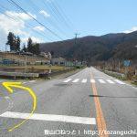 国道20号線の古久保バス停横を左折