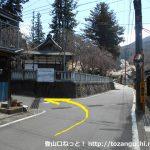 桜公園に行く途中の稲村神社手前を左折