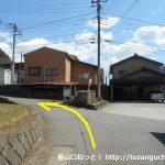 桜公園に行く途中のアマノ精工の前を左に曲がる