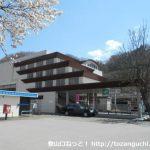 猿橋駅(JR中央本線)
