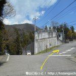 百蔵山登山口前の分岐を左へ入ったらすぐに右の坂道を上がる
