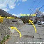 百蔵山登山口手前の分岐