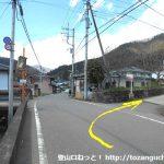 戸並入口バス停横のT字路を右に入る