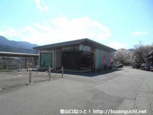鳥沢駅(JR中央本線)