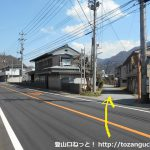 鳥沢駅から東に600mほどの国道20号線から右のわき道に入る