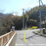 高畑山の登山口に向かう途中の橋を渡ったところ