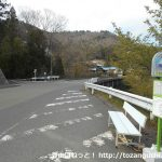 用竹バス停(富士急山梨バス)