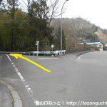 用竹バス停横からわき道に入る