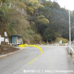 用竹の集落入口から左の坂道を上がる